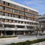 Сградата на Държавен архив-Благоевград ще бъде санирана