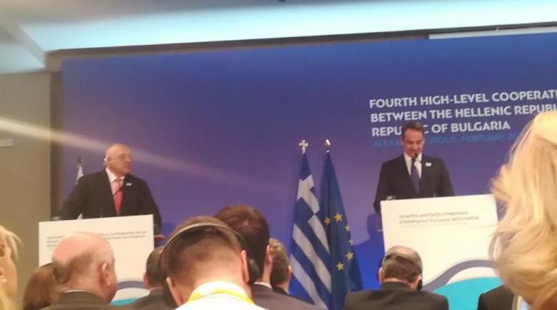 Борисов при Мицотакис: Докато другите говориха за диверсификация, ние вложихме 500 млн. в нея