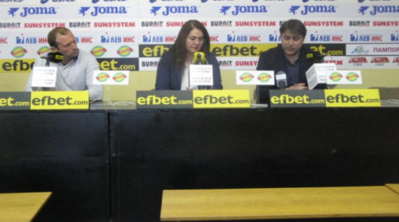 Фийни на пресконференция в София: Ще направя играчите по-добри!