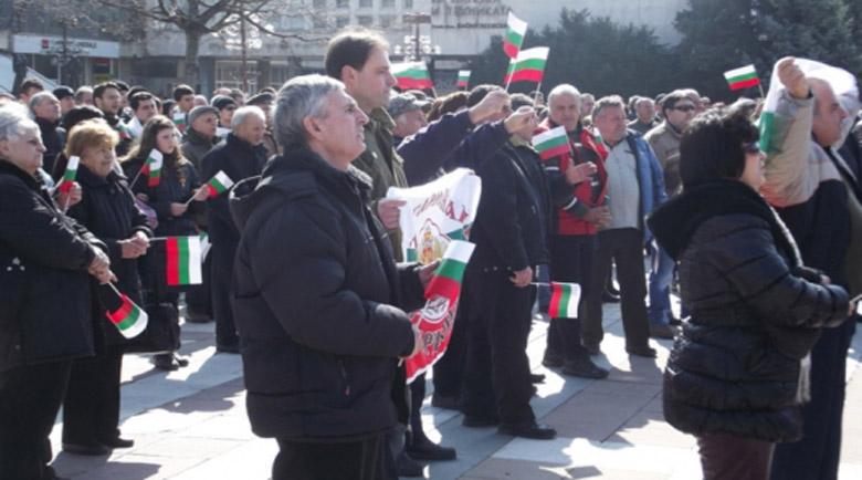 С тържествена програма Благоевград почете Националния празник