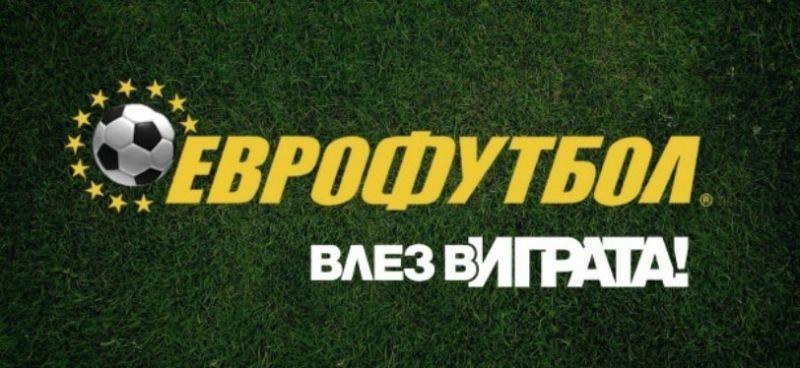 """Временно отнеха лиценза на """"Еврофутбол"""" – фирма на Божков"""
