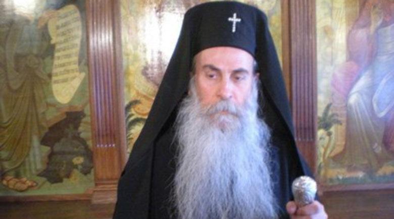 В неделя откриват паметник на Неврокопския митрополит Натанаил