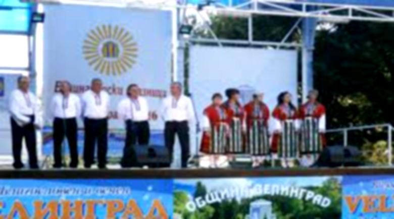Самодейците от Белица отбелязват празника си днес