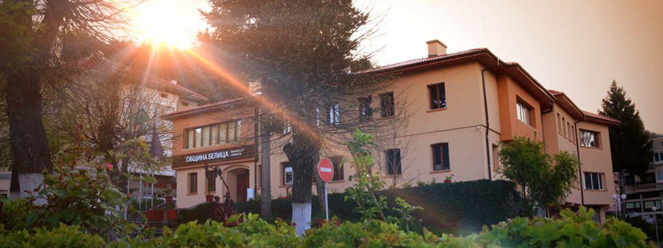 Спазвайте карантината, апелират от Общински кризисен щаб Белица