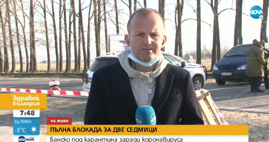 Антон Чавдаров: Още не пускат бусовете с хляб в Банско – няма термометър