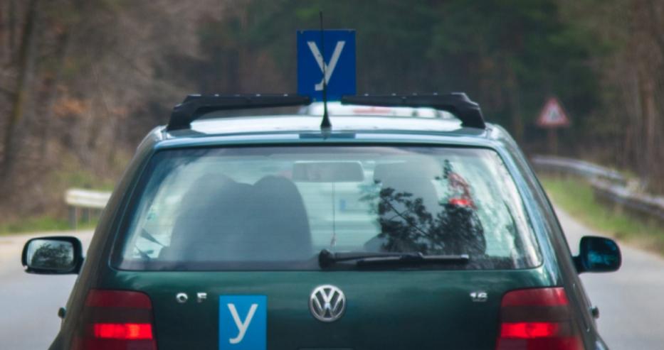 От 16 март спират всички шофьорски изпити