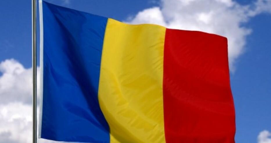 Румъния обявява извънредно положение от понеделник заради коронавируса