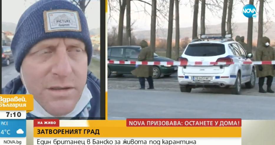 Британец, живеещ в Банско: Няма заразени чужденци тук