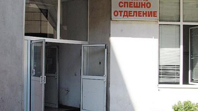 Кошмар пред Спешното в Благоевград! Жена издъхна за минути