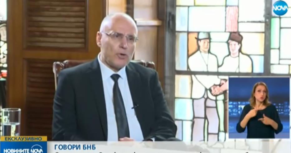 Управителят на БНБ: Ще има отсрочване на банковите кредити