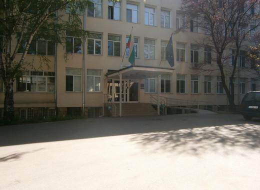 97 души са под карантина в Кюстендил
