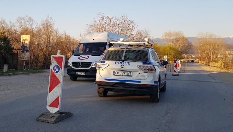 След бунта на хората: Премахнаха КПП-то към селата Покровник, Падеж и Лешко