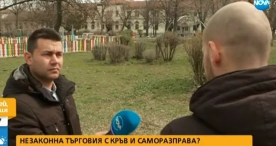 """NOVA: """"Кръвна мафия"""" завзе София"""