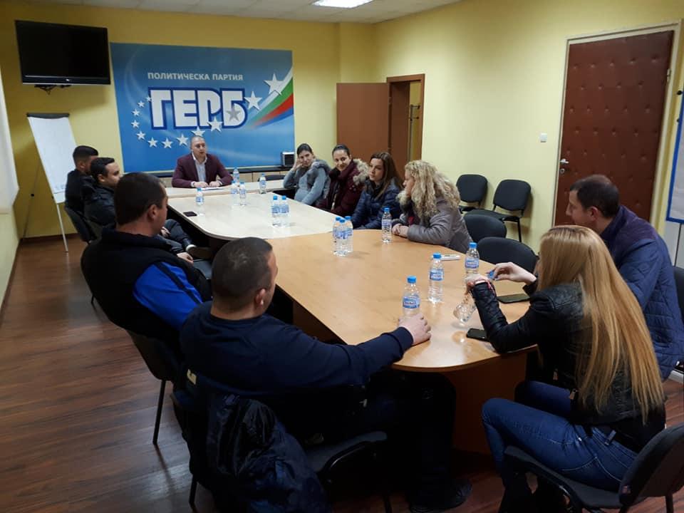 Първото събрание за 2020 година проведоха МГЕРБ в Гоце Делчев