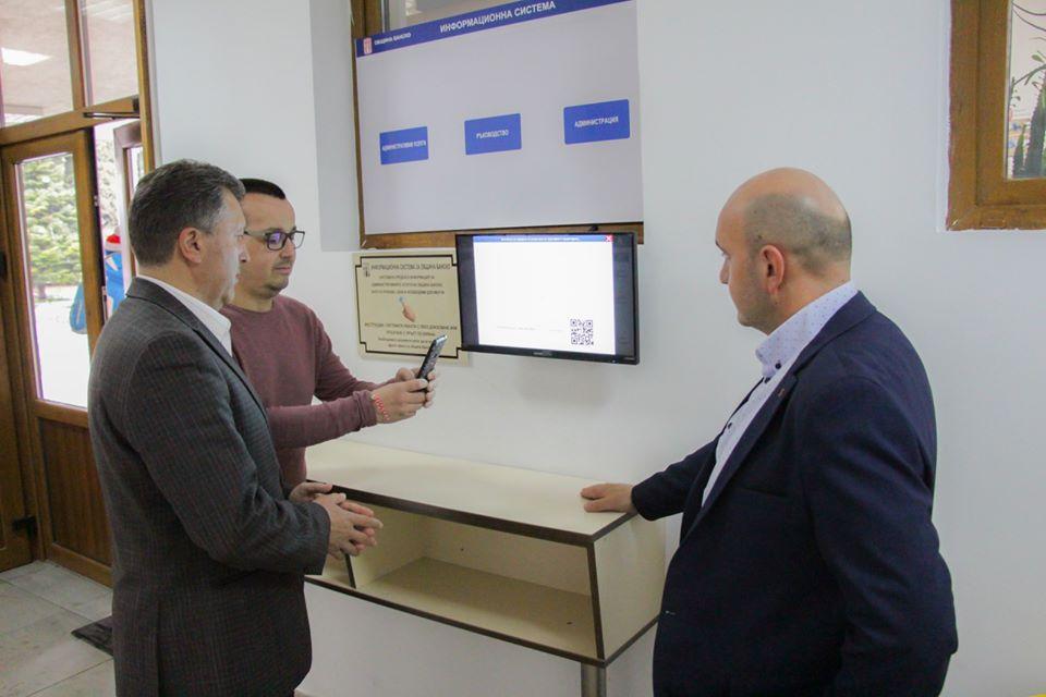 Банско улеснява жителите с нова информационна услуга