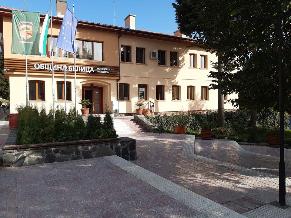 Частично пада карантината в община Белица