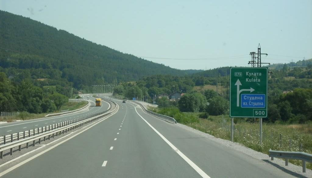 Внимание! Ограничения по пътищата в региона утре