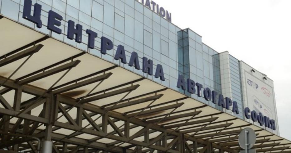 Централната автогара в София затвори до вторник