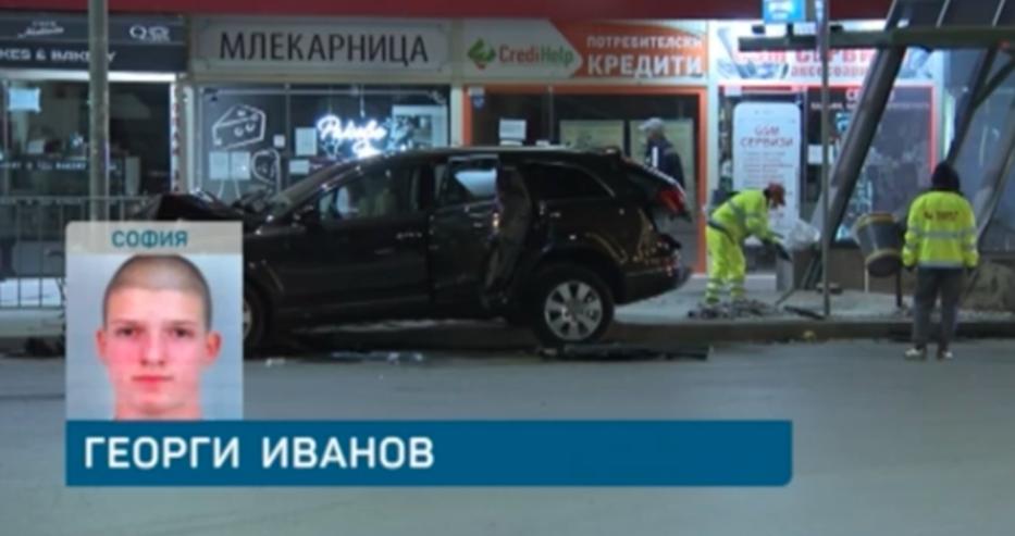 Синът на депутата Лъчезар Иванов проговори за катастрофа, при която загина Милен Цветков