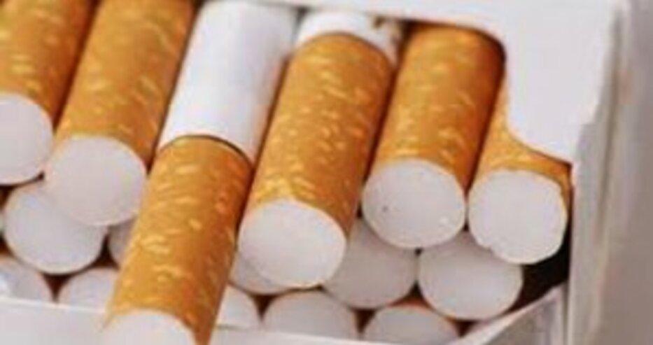 Днес е Световен ден за борба против тютюнопушенето