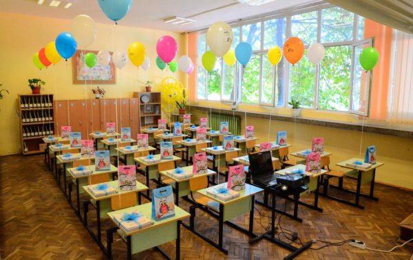 От 29 май започва приемът на документи за записване на деца в първи клас
