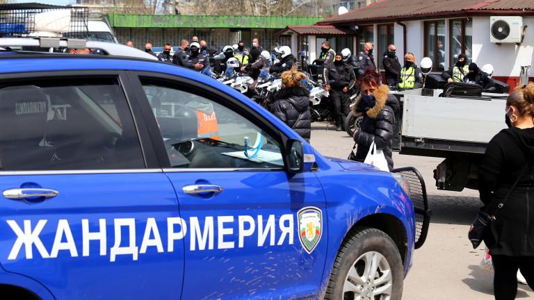 Жандармерия блокира целия ромски квартал на Ямбол