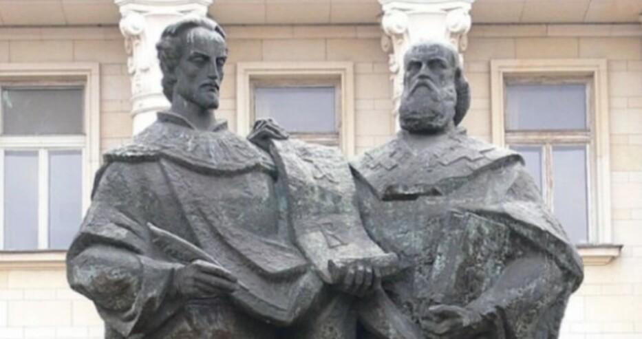 Отбелязваме 24 май – Ден на българската просвета и култура