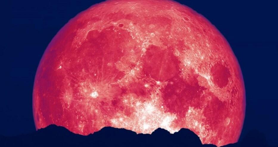 На 5 юни ще наблюдаваме явлението Ягодова луна