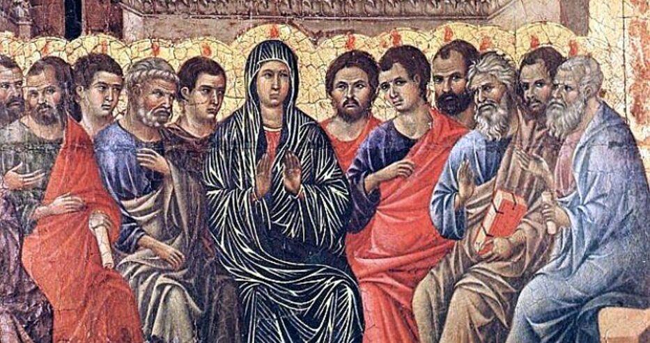Днес е Петдесетница