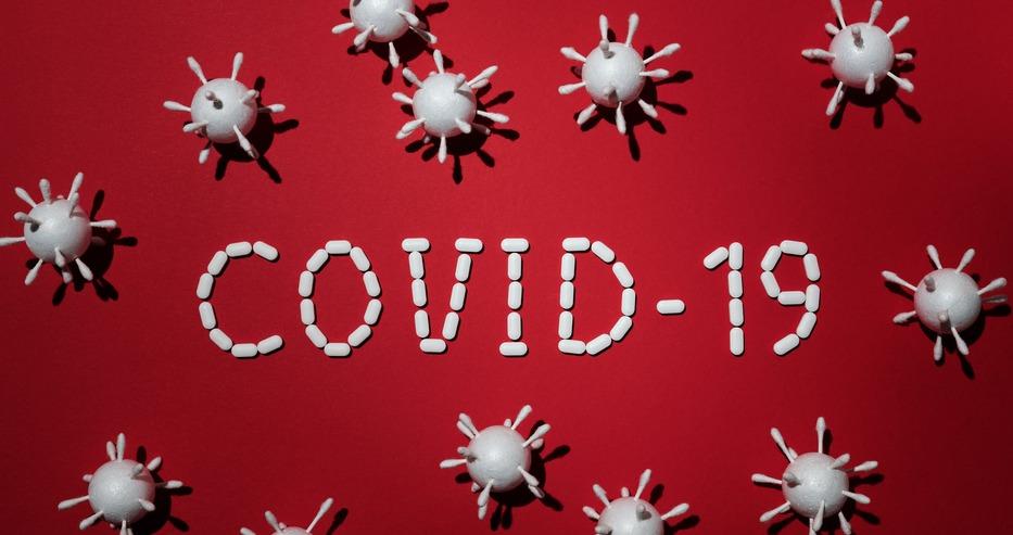 Нови 188 случая на Covid-19 у нас, в Кюстендил 9