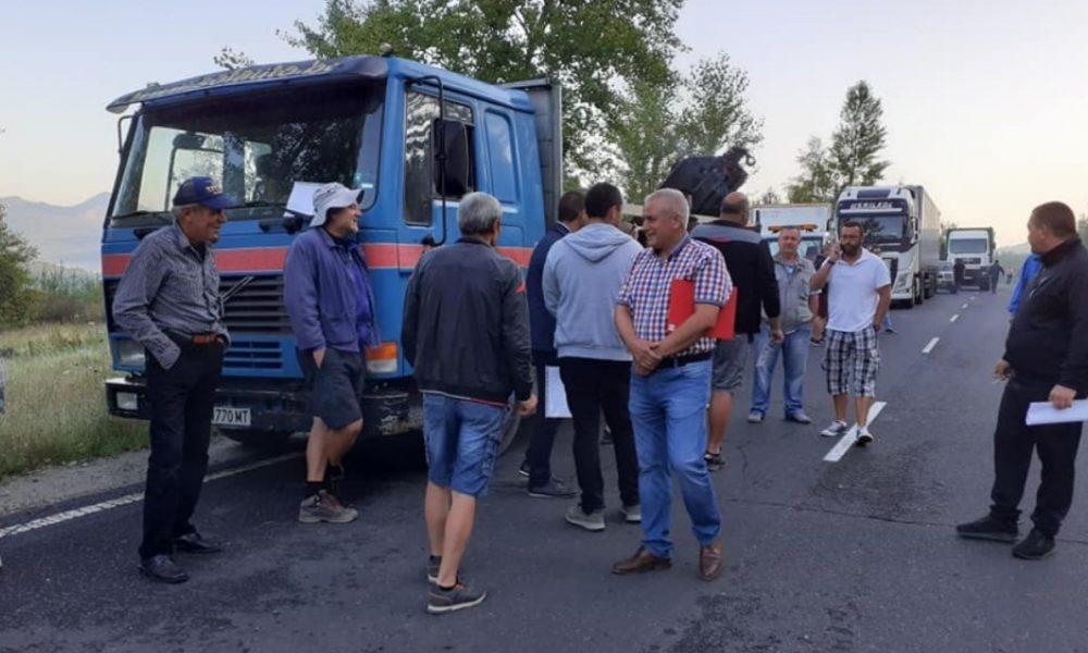 """Превозвачи от Пиринско излизат , на протест с едно искане – да се отвори границата с Гърция при ГКПП """"Илинден-Ексохи"""""""