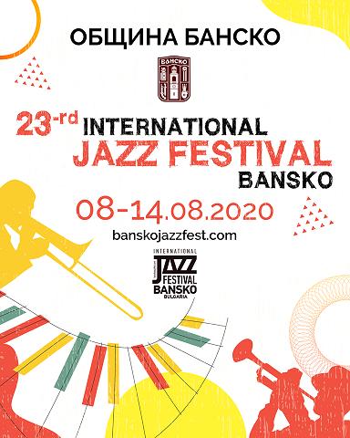 Остават броени дни до началото на Джаз фестивала