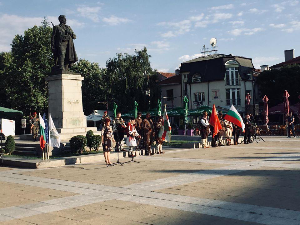 Благоевградската общественост отбеляза 117-та годишнина от Илинденско – Преображенското въстание