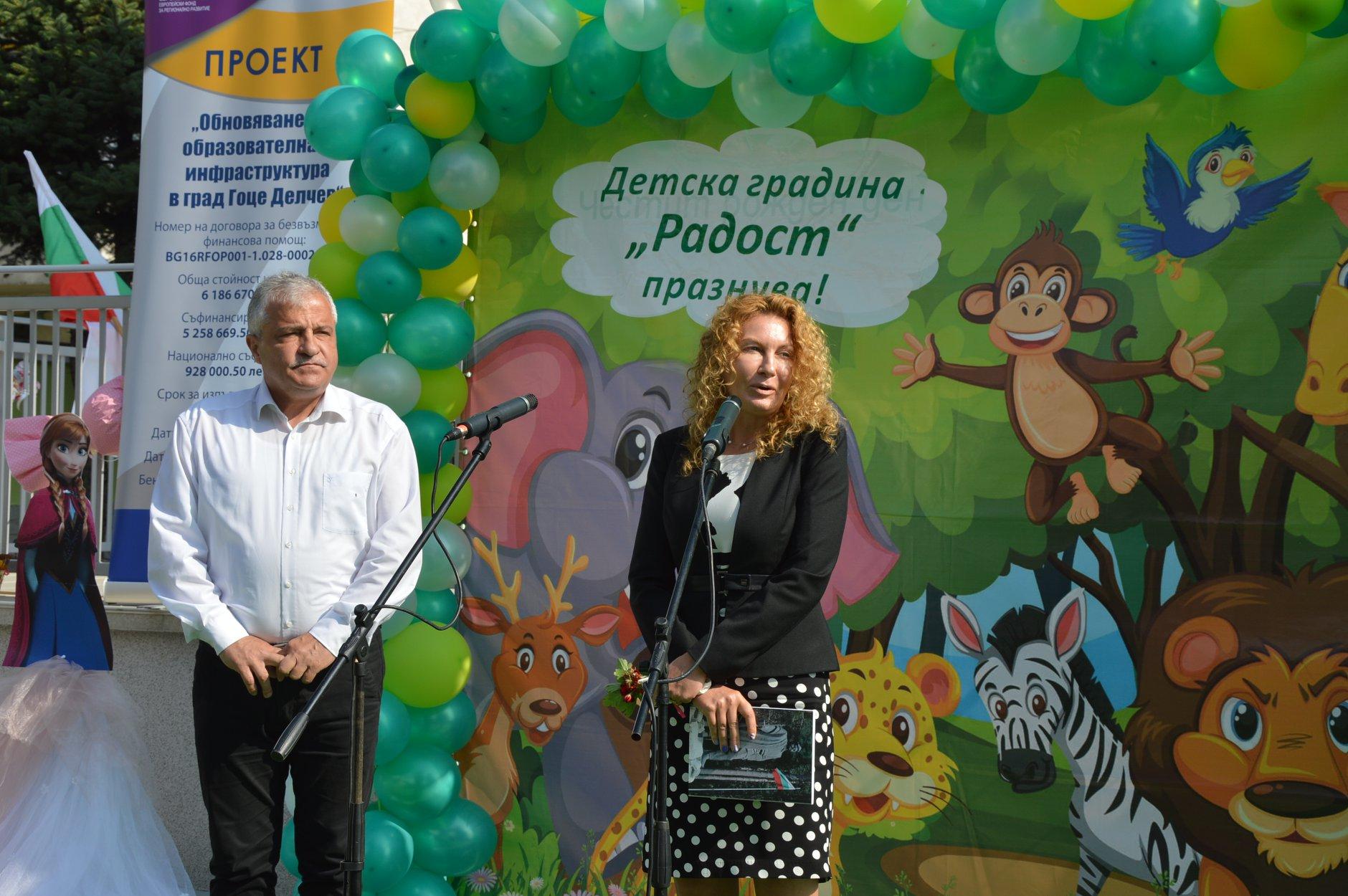 """Официално откриване на обект Детска градина """"Радост"""" град Гоце Делчев се проведе днес"""