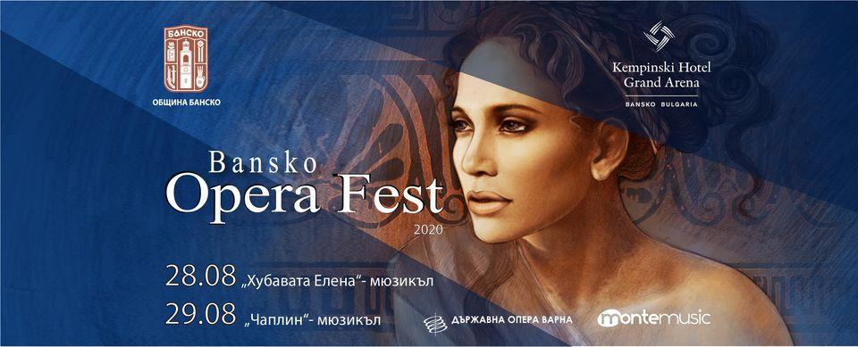 Пореден празник на културата и духа в Банско – Bansko Opera Fest 2020