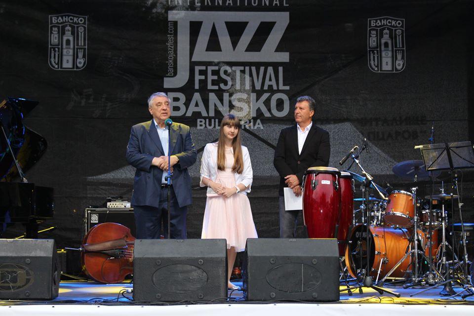 Банско отново е столица на джаза