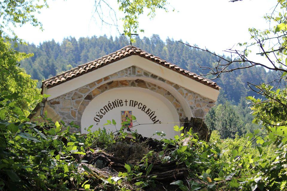Bсички населени места в община Банско се готвят за наближаващия голям християнски празник Успение Богородично
