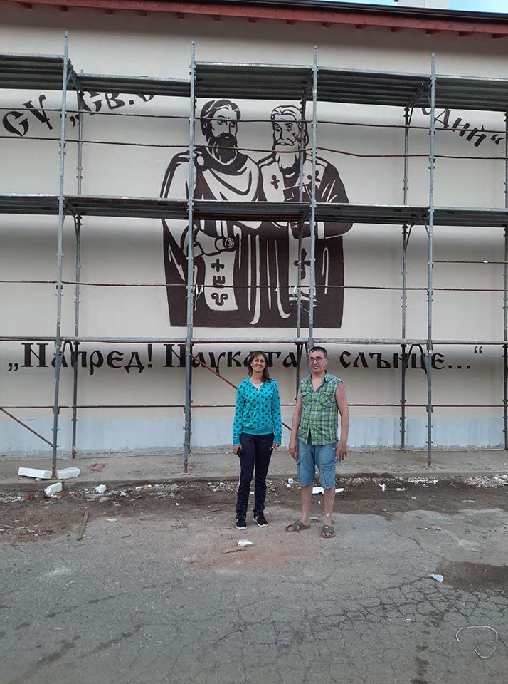 Училището в град Белица с нова фасадна украса