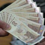 Ти да видиш ! 100 българи милионери от… заплати
