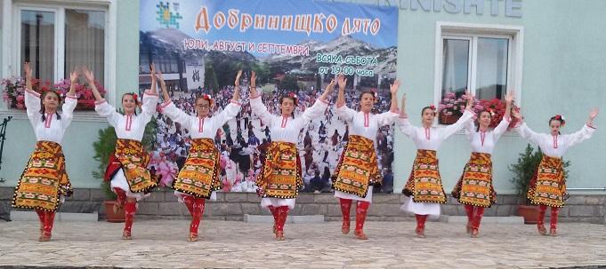 """IX Фестивал """"Добринишко лято"""""""