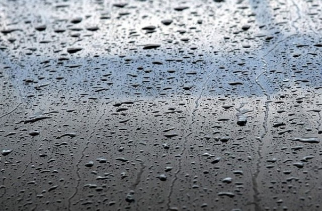 B събота дъждовно