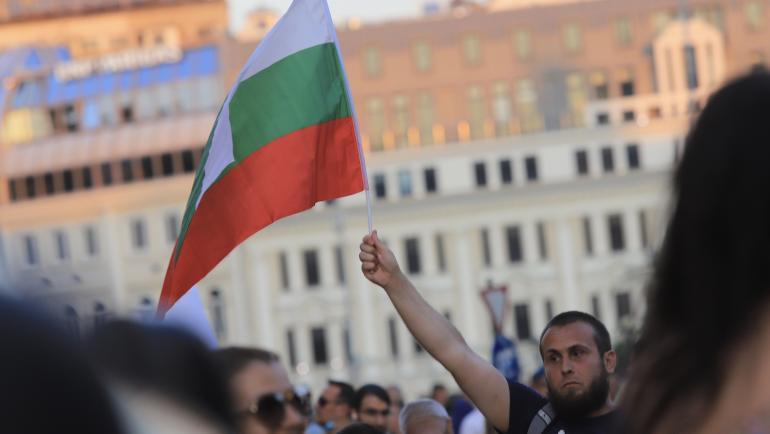 Полиция премахна новата блокада при Румънското посолство в София