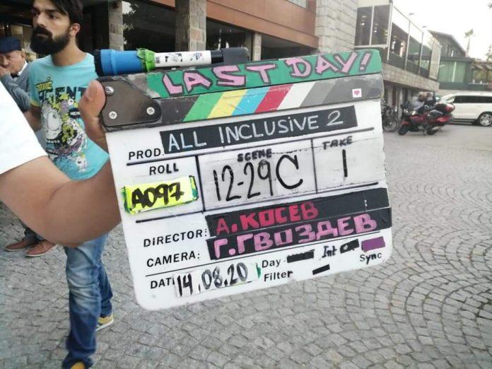 Продуцентският екип на хитовия сериал All Inclusive избра снимките за втория сезон да бъдат във Велинград