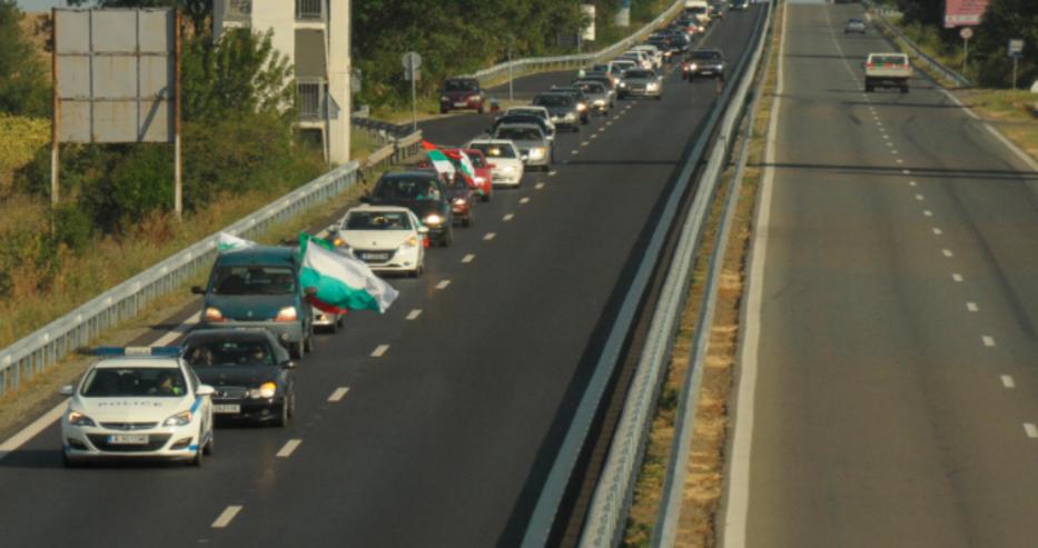 """Протестно шествие задръсти магистрала """"Тракия"""""""