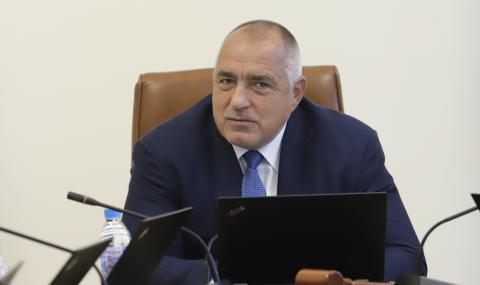 За по-гъвкав подход към различните сфери на социално-икономическия живот у нас, призова министрите си премиерът Бойко Борисов