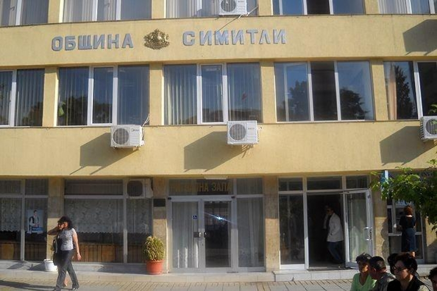 Община Симитли спечели нов социален проект