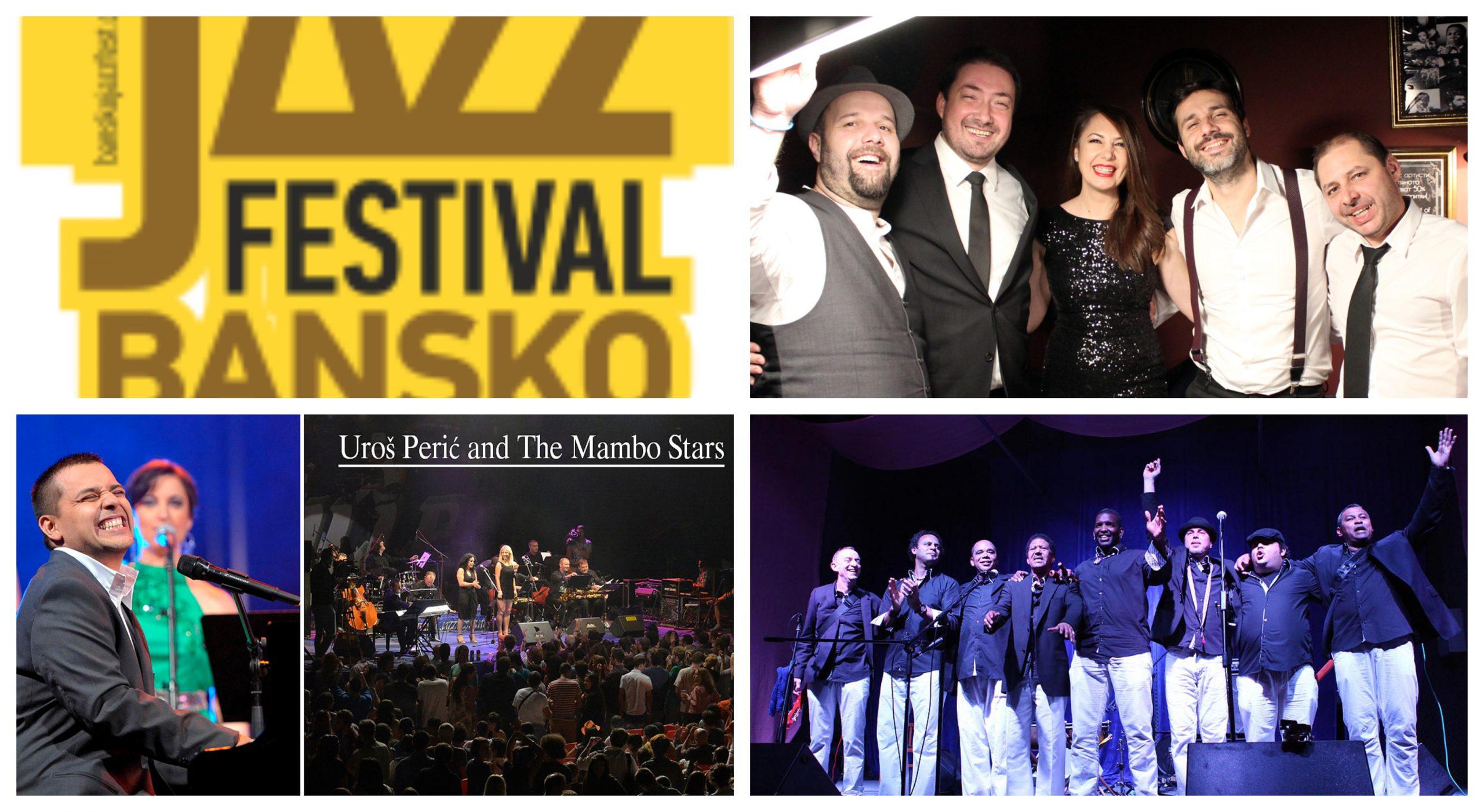Започва 23-ия Банско джаз фест