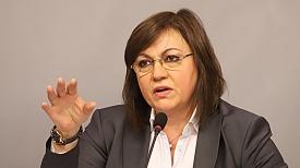 Парламентарната група на БСП иска извънредно заседание на Народното събрание