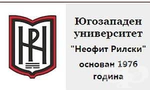 Проф.Юруков: Заплатата ми като преподавател и ректор е в размер на 4800 лева
