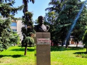 Благоевградската общественост ще почете годишнината от смъртта на Тодор Александров